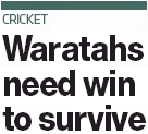 Waratahs Need Win
